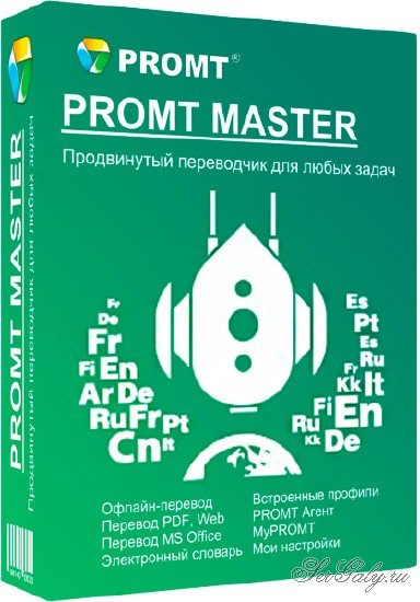 PROMT Master 19.0.18 + All Dictionaries
