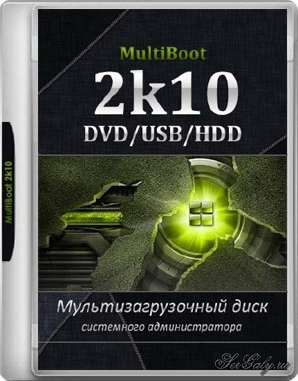 MultiBoot 2k10 7.20 Unofficial (RUS/ENG/2018)
