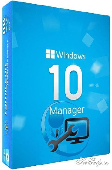 Windows 10 Manager 2.3.7 + Portable