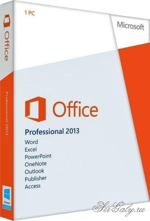 Microsoft Office 2013 SP1 Pro Plus / Standard 15.0.5101.1002 RePack by KpoJIuK (2019.01)