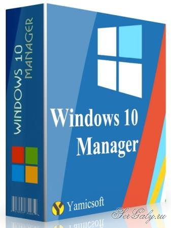 Windows 10 Manager 3.0.1 RePack & Portable by KpoJIuK