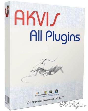 AKVIS All Plugins 2019.02 + Portable