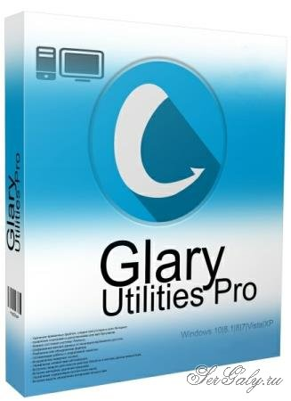 Glary Utilities Pro 5.116.0.141 Final DC 26.03.2019 + Portable