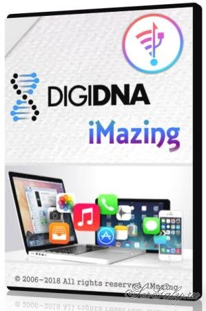 DigiDNA iMazing 2.8.5