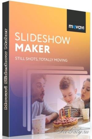 Movavi Slideshow Maker 5.3.0