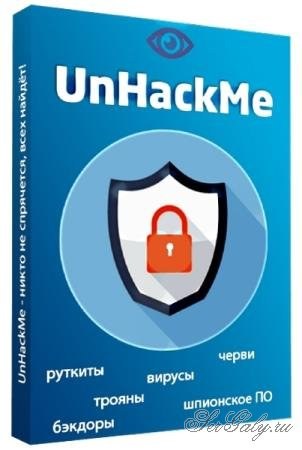 UnHackMe 10.50 Build 800