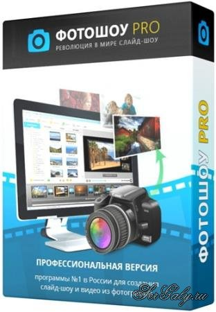 ФотоШОУ PRO 14.0 RePack & Portable by ZVSRus