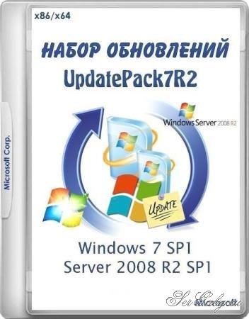 UpdatePack7R2 19.5.15 for Windows 7 SP1 and Server 2008 R2 SP1