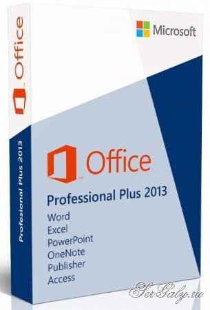 Microsoft Office 2013 Pro Plus SP1 15.0.5127.1000 VL RePack by SPecialiST v19.5
