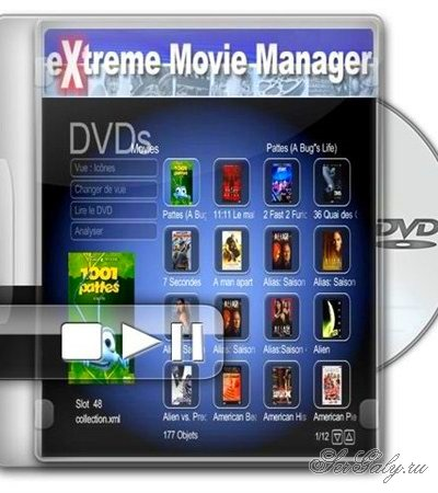 Extreme Movie Manager 10.0.0.2