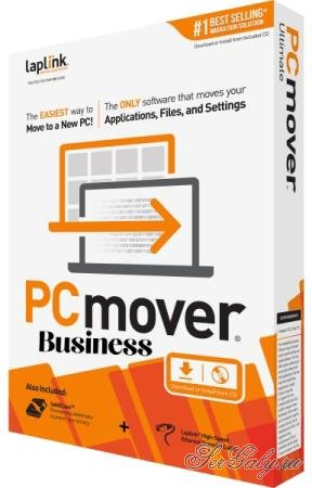 PCmover Business 11.01.1008.0