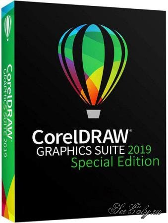 CorelDRAW Graphics Suite 2019 21.2.0.706 Special Edition