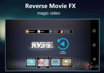 Reverse Movie FX PRO 1.4.0.29 [Android]