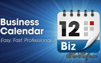 Business Calendar Pro 1.6.0.4 [Android]
