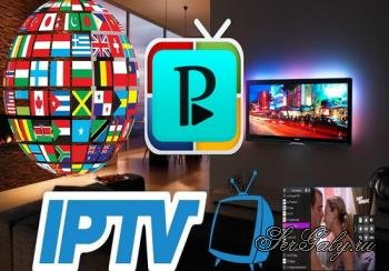 Perfect Player IPTV 1.5.4 Final [Android]
