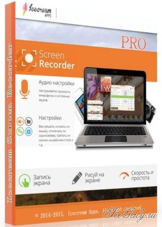 Icecream Screen Recorder Pro 5.995