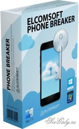 Elcomsoft Phone Breaker Forensic Edition 9.20.34624