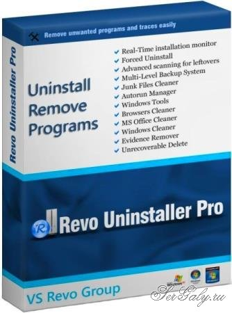 Revo Uninstaller Pro 4.2.1 RePack & Portable by KpoJIuK