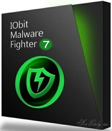 IObit Malware Fighter Pro 7.3.0.5799 Final