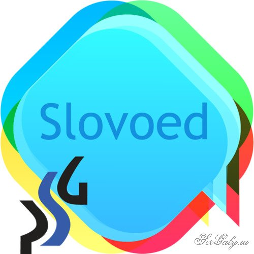 Slovoed Dictionaries 5.4.222.636 [Android]