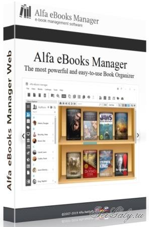 Alfa eBooks Manager Pro / Web 8.3.2.1
