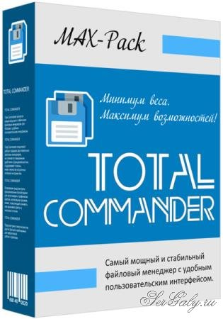 Total Commander 9.22a MAX-Pack 2019.12 Final