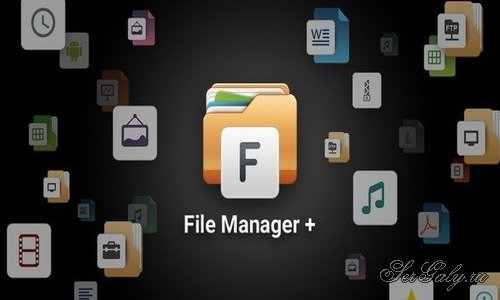 File Manager 2.3.7 Premium [Android]