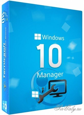 Windows 10 Manager 3.2.1 RePack/Portable by Diakov