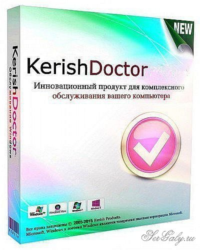 Kerish Doctor 2020 4.80 dc21.03.2020 Portable (PortableApps)