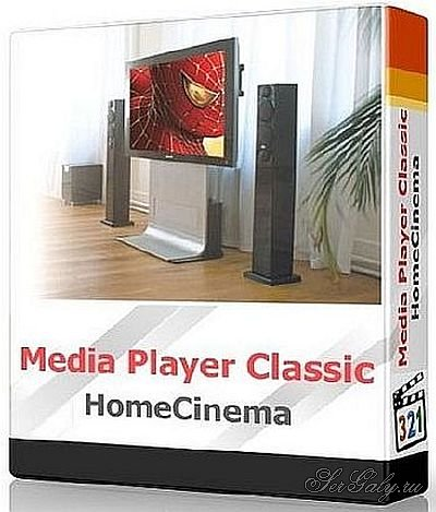 Media Player Classic Home Cinema 1.9.2 Portable by PortableApps