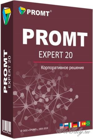 PROMT 20 Expert Portable by conservator (01.04.2020)