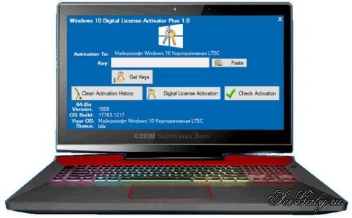 Windows 10 Digital License Activator Plus 1.0