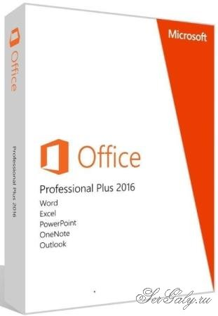 Microsoft Office 2016 Pro Plus 16.0.4993.1002 VL RePack by SPecialiST v20.5