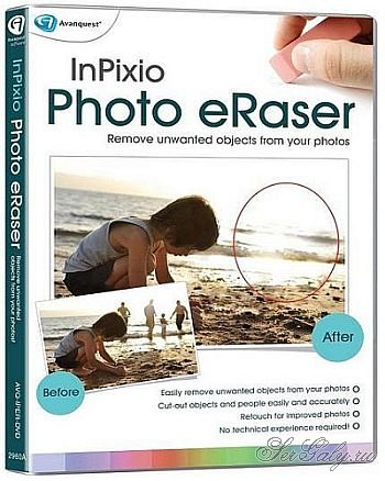 InPixio Photo eRaser 10.3.7447 Portable (PortableApps)