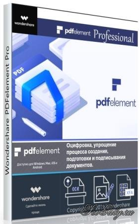 Wondershare PDFelement Pro 7.6.1.4902