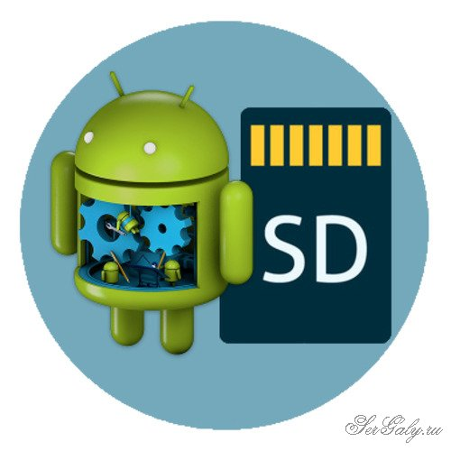 SD Maid Pro - System Cleaning Tool 4.15.13 Final [Android]