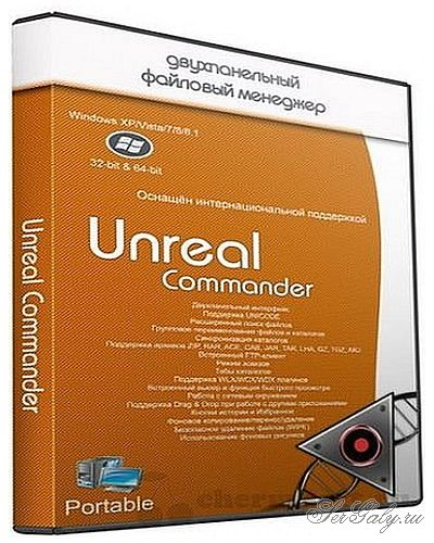 Unreal Commander 3.57.1465 Portable by PortableAppC