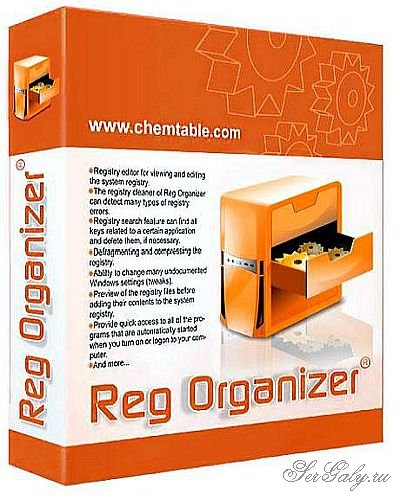 Reg Organizer 8.50 Portable by LRepacks